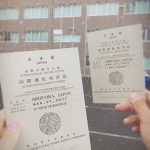 海外旅行の前に!国際運転免許証取得の注意点や持ち物まとめ。
