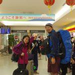 食パッカー世界一周旅終了!日本に帰国しました!
